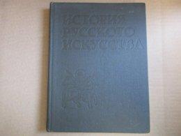 история русското искусства - Histoire De L'art Russe / éditions De 1991 - Livres, BD, Revues