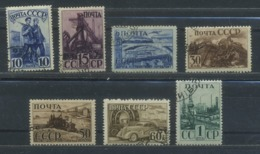 USSR 1941 Michel 786A-792A (788C) Perf.12 1/2:12 Industry Used - 1923-1991 URSS