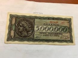 Greece 5 Millions Drachma Crisp Banknote 1944 - Griechenland