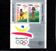 Olympics 1992 - Archery - INDONESIA - S/S MNH - Summer 1992: Barcelona