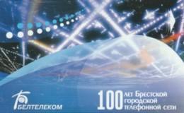 PHONE CARD BIELORUSSIA  (E53.37.1 - Wit-Rusland