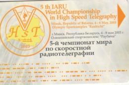 PHONE CARD BIELORUSSIA  (E53.37.3 - Wit-Rusland