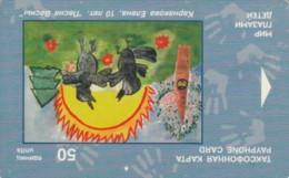 PHONE CARD RUSSIA YAROSLAV (E53.7.1 - Russia