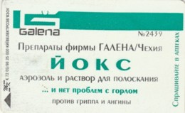 PHONE CARD UCRAINA  (E53.37.6 - Ukraine