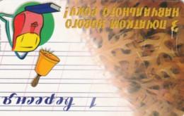 PHONE CARD UCRAINA  (E53.37.8 - Oekraïne