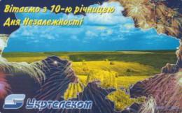 PHONE CARD UCRAINA  (E53.38.1 - Oekraïne
