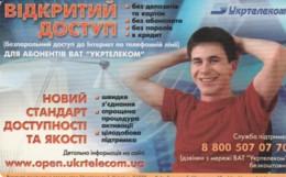 PHONE CARD UCRAINA  (E53.38.2 - Oekraïne