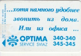 PHONE CARD UCRAINA  (E53.38.3 - Oekraïne