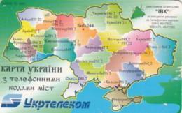 PHONE CARD UCRAINA  (E53.38.4 - Oekraïne