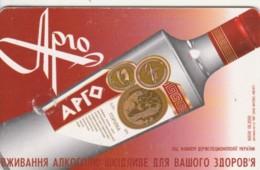 PHONE CARD UCRAINA  (E53.38.5 - Ukraine