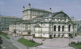 PHONE CARD UCRAINA  (E53.39.1 - Ukraine