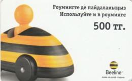 PREPAID PHONE CARD KAZAKISTAN  (E53.36.4 - Kasachstan
