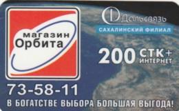 PREPAID PHONE CARD RUSSIA DALSVYAS SAKALIN (E53.31.6 - Rusia