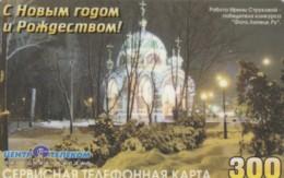 PREPAID PHONE CARD RUSSIA LIPETSK (E53.26.3 - Rusia
