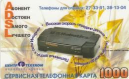 PREPAID PHONE CARD RUSSIA LIPETSK (E53.26.4 - Rusia