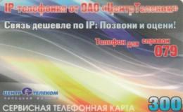PREPAID PHONE CARD RUSSIA LIPETSK (E53.26.7 - Rusia