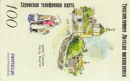 PREPAID PHONE CARD RUSSIA LIPETSK (E53.29.2 - Rusia