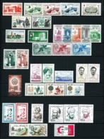 Marruecos COLECCIÓN (1955-1992) Nuevo Cat.250€ - Marruecos (1956-...)