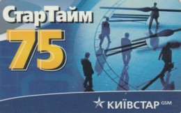 PREPAID PHONE CARD UCRAINA  (E53.37.4 - Oekraïne