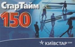 PREPAID PHONE CARD UCRAINA  (E53.37.5 - Oekraïne