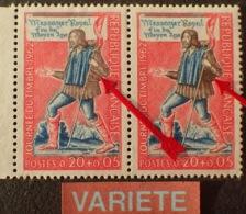 R1591/513 - 1962 - MESSAGER ROYAL - PAIRE N°1332 TIMBRES NEUFS** - VARIETE ➤➤➤ Besace Retouchée Tàn - Variétés Et Curiosités