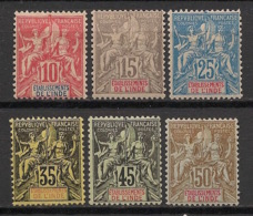 Inde - 1900-07 - N°Yv. 14 à 19 - Type Groupe - Série Complète - Neuf * / MH VF - Indien (1892-1954)