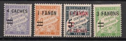 Inde - 1928 - Taxe TT N°Yv. 8 à 11 - Série Complète - Neuf * / MH VF - Unused Stamps