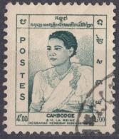 CAMBOGIA - 1955 - Yvert 47 Usato. - Cambogia