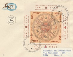 LETTERA ISRAELE 1957 FOGLIETTO (VX743 - Israele