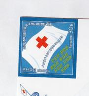 NORTH KOREA - COREA DEL NORTE - 2016 Flag Of The Red Cross Society Of The DPRK Imperf. 2v - Corea Del Norte