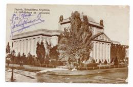 1926 YUGOSLAVIA, SLOVENIA, TPO MARIBOR- BEOGRAD NO 12, ZAGREB, UNIVERSITY LIBRARY, ILLUSTRATED POSTCARD, USED - Yugoslavia