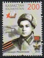 2015 - KAZAKHSTAN - EROI DELLA SECONDA GUERRA MONDIALE / HEROES OF THE SECOND WORLD WAR. USATO / USED - Kazakistan