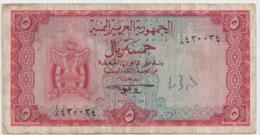 YEMEN ARAB  P. 2b 5 R 1967  VG - Yemen