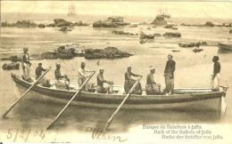 ISRAEL BARQUE DE BATELIERS A JAFFA POSTE EN 1904 VOIR TIMBRE 5C LEVANT - Israel