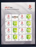 Olympics 2008 - Olympiques - Judo - Fencing - CHINA - Sheet MNH - Sommer 2008: Peking
