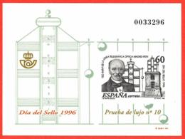 España. Spain. 1996. PO. Dia Del Sello. 150 Años Linea Telegrafica Madrid - Irun - Día Del Sello