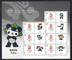 Olympics 2008 - Olympiques - Weightlifting - CHINA - Sheet MNH - Summer 2008: Beijing