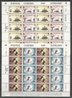 10x JERSEY - MNH - Europa-CEPT - Folklore - 1981 - Europa-CEPT