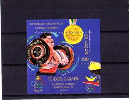 Olympics 1992 - Weightlifting - MOLDOVA - S/S MNH - Summer 1992: Barcelona