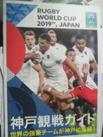 Japan Rubgy World Cup 2019 Programme - Rugby