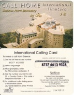 GREECE - Simonos Petra Monastery/Aghio Oros, Satline Prepaid Card 5 Euro(with Logo On Reverse), Exp.date 31/12/03, Used - Griekenland