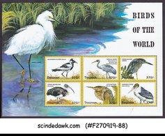 TANZANIA - 1999 BIRDS OF THE WORLD / STORK HERON - MIN. SHEET MNH - Birds