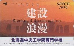 Télécarte Japon / 110-016 - Archéologie Préhistoire Menhir - Site STONEHENGE & SUNSET England Rel Japan Phonecard - 41 - Landschaften