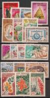 Côte Des Somalis - 1962-67 - N°Yv. 311 à 328 - Complet - 18v - Neuf Luxe ** / MNH / Postfrisch - Côte Française Des Somalis (1894-1967)