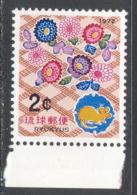 3273 Chinese New Year Year Of The Rat Holidays Horoscope Astrology 1971 Ryukyu 1v Set MNH ** - Chinese New Year