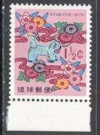3272 Chinese New Year Year Of The Dog Holidays Horoscope Astrology 1969 Ryukyu 1v Set MNH ** - Chinese New Year