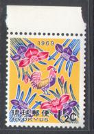 3271 Chinese New Year Year Of The Rooster Holidays Horoscope Astrology 1968 Ryukyu 1v Set MNH ** - Chinese New Year