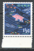 3270 Chinese New Year Year Of The Pig Holidays Horoscope Astrology 1970 Ryukyu 1v Set MNH ** - Chinese New Year
