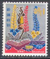 3269 Chinese New Year Year Of The Monkey Holidays Horoscope Astrology 1967 Ryukyu 1v Set MNH ** - Chinese New Year