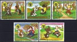 Equatorial Guinea 1979 - Mi 1483/87 - YT 158 + Pa 121 ( UNICEF : Child With Animals ) Complete Issu - Guinée Equatoriale